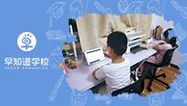 优路教育早知道天津学校分层幼小公开课惊喜上线