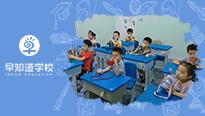 优路教育即将幼升小,早知道天津学校教您做好幼小衔接