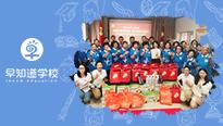 优路教育早知道天津学校向和平区抗疫志愿者们送温暖